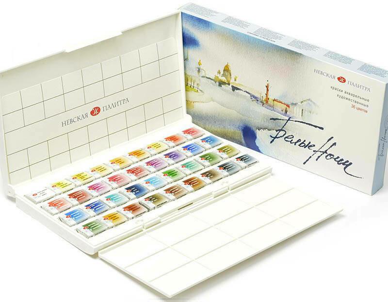 Акварель Белые ночи, художественная, 36 цветов, кюветы, пластик, палитра 1942258
