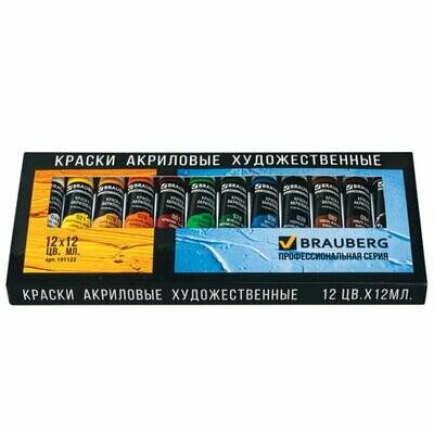 Краски акриловые художественные BRAUBERG 12 цветов по 12 мл, проф.серия, в тубах