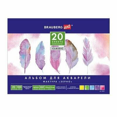 Альбом для акварели, ЗЕРНО, белая, А4, 195х270мм, 230г/м2, 12л, склейка, BRAUBERG ART CLASSIC
