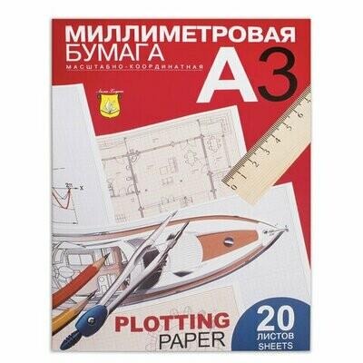 Бумага масштабно-координатная Лилия Холдинг, А3 20л., голубая, в папке ПМ/А3