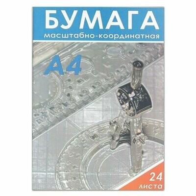 Бумага масштабно-координатная, А4, 210*297мм, оранжевая, тетрадь 24л., БМК, ш/к 74215