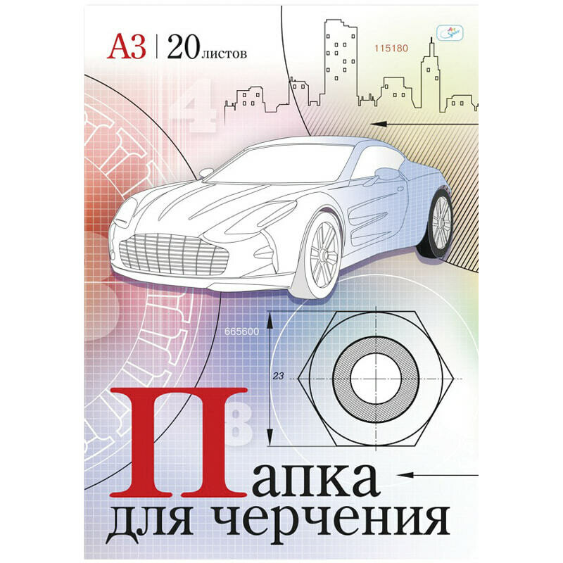 Папка для черчения ArtSpace, 20л., А3, без рамки, 160г/м2 Пч20А3_031