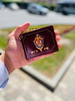 обложки удостоверение ФСБ с металлическим гербом У18