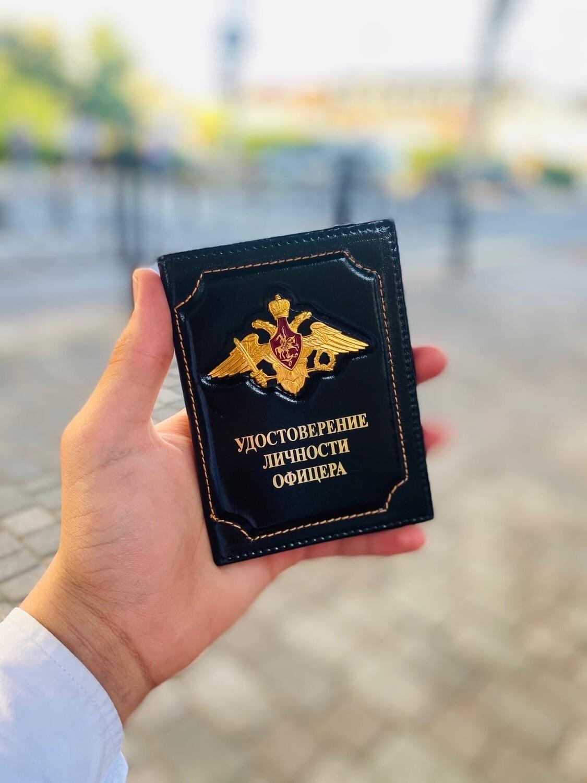 Обложка Удостоверение личности офицера с металлическим гербом