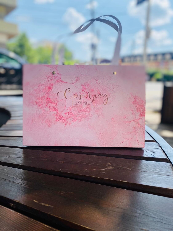 Пакет подарочный «Сюрприз для тебя», 30 × 20 × 10 см    4131801