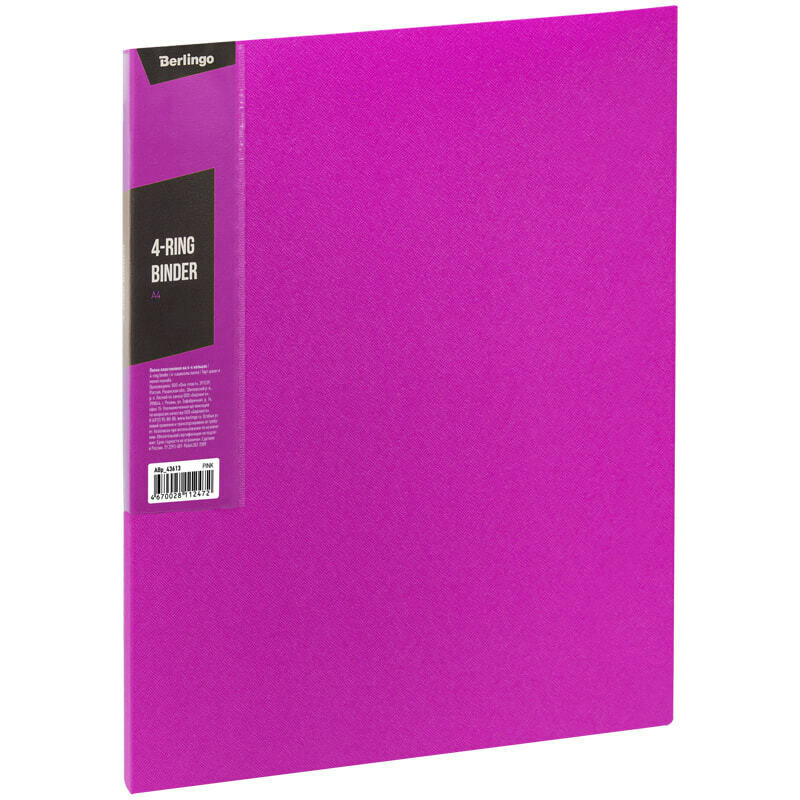 "Папка на 4 кольцах Berlingo ""Color Zone"", 35мм, 600мкм, розовая"