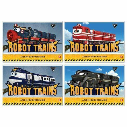 """Альбом для рисования 8 л. А4 """"ROBOT TRAINS"""" (ассорти) выборочный лак"""