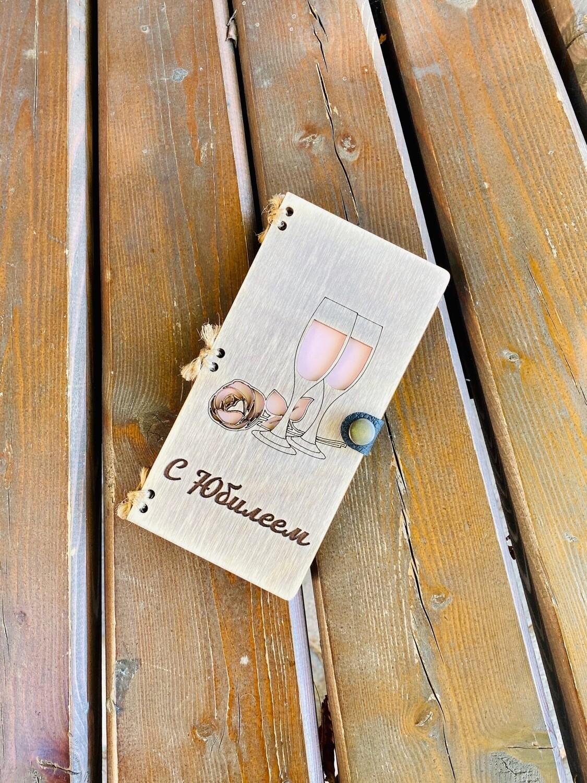 Деревянная открытка-конверт С Днём Свадьбы