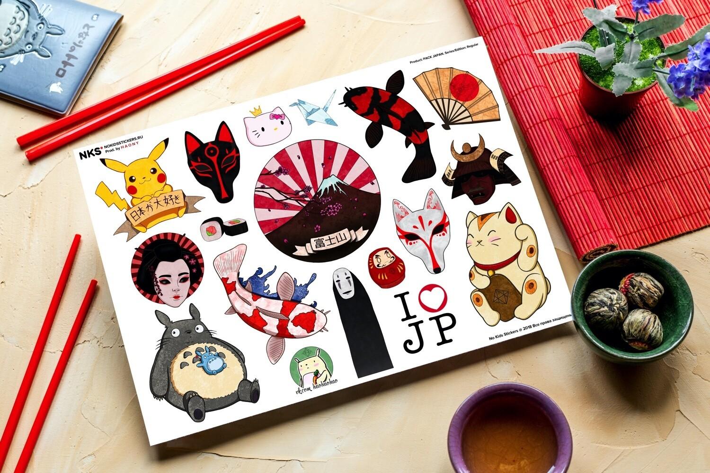 PACK JAPAN 1