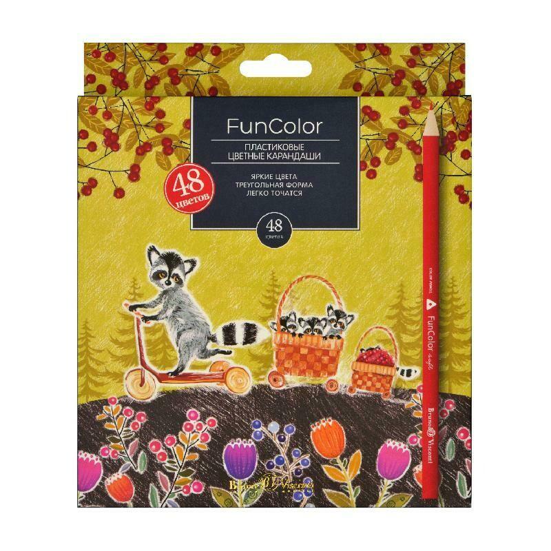 Карандаши цветные BrunoVisconti® 48 цветов FUNCOLOR (пластиковый корпус)