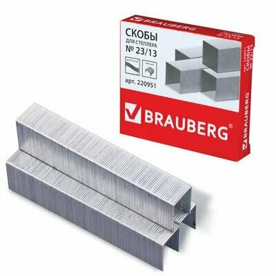 Скобы для степлера №23/13, 1000 штук, BRAUBERG, от 30 до 80 листов, 220951
