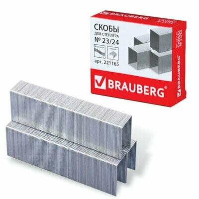Скобы для степлера BRAUBERG №23/24 1000шт., до 200 листов, 221165