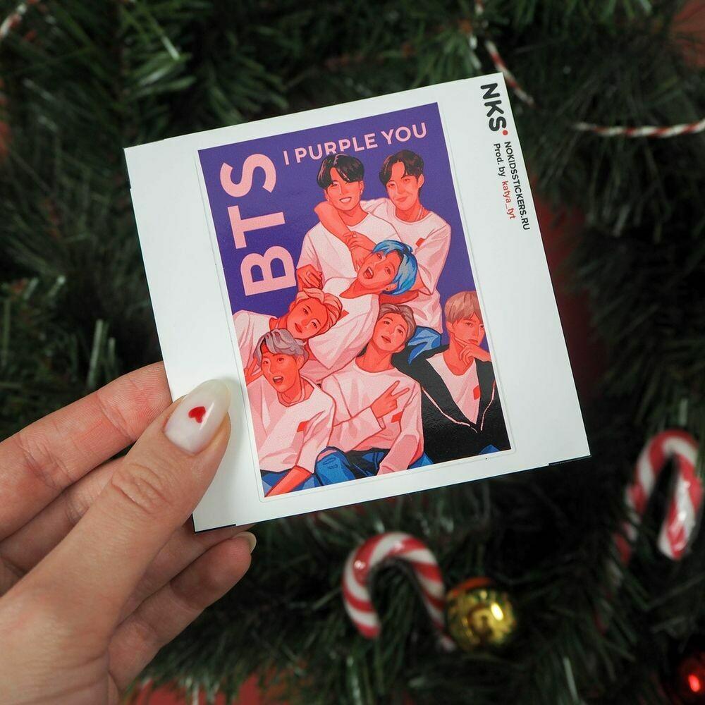 CARD BTS 1
