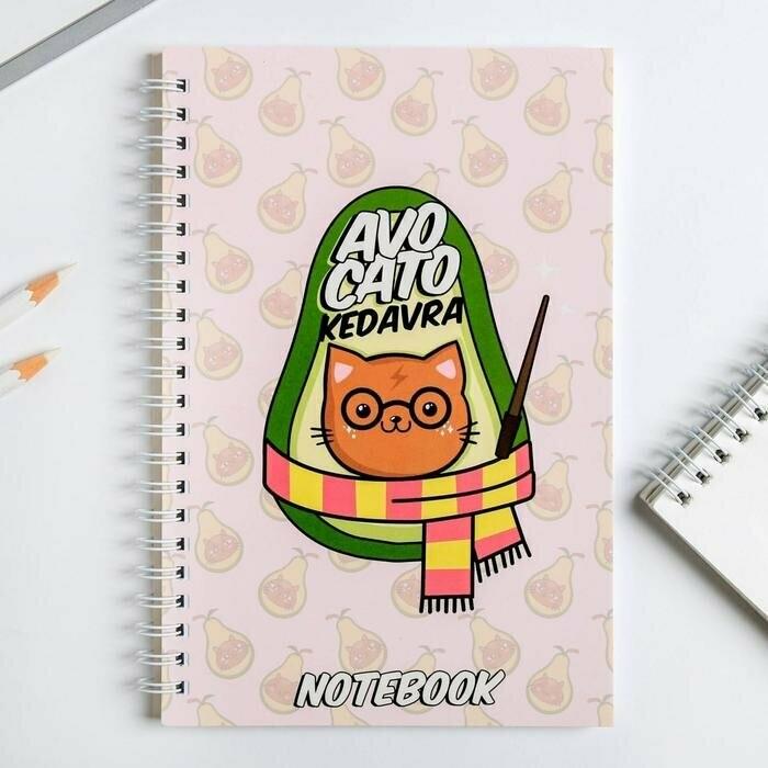 """Ежедневник в тонкой обложке """"Avocato kedavra"""" А5, 80 листов в точку"""