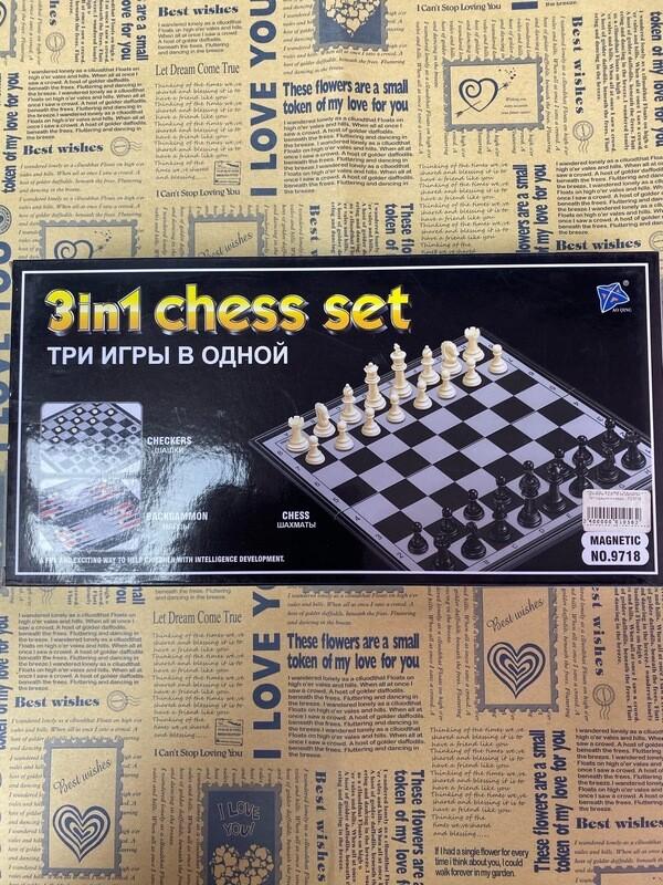 Шахматы на магнитах 3в1
