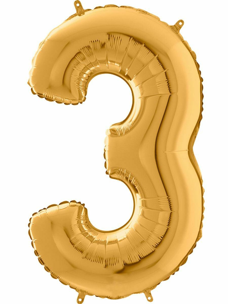 Воздушный шар цифра 3 золото 1 метр