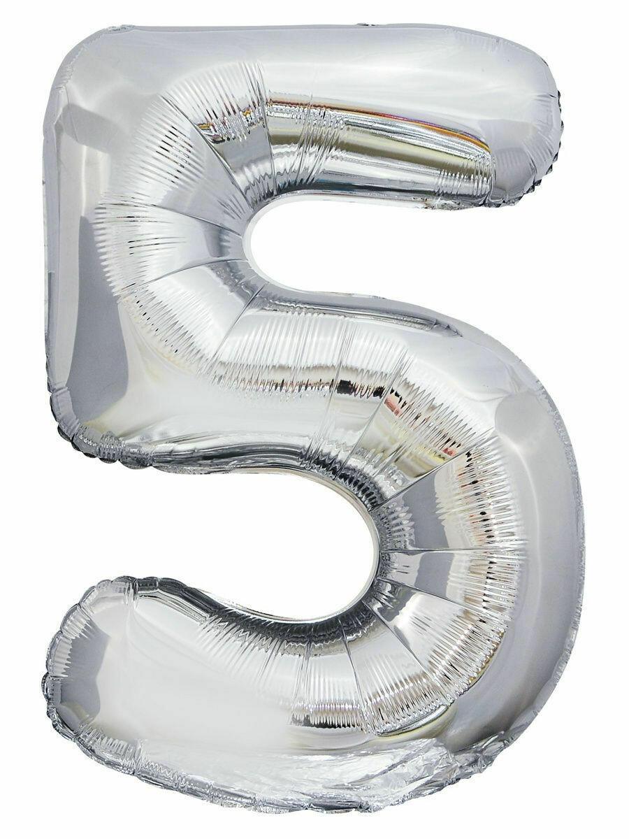 Воздушный шар цифра 5 серебро 1 метр