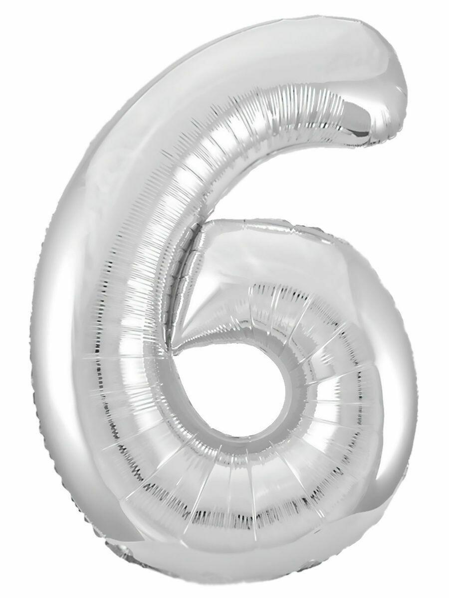 Воздушный шар цифра 6 серебро 1 метр