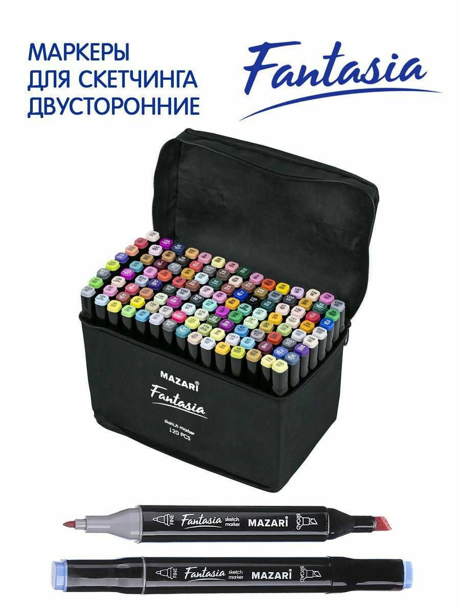 Набор маркеров для скетчинга двусторонних FANTASIA, 120 цв., пулевид./клиновид