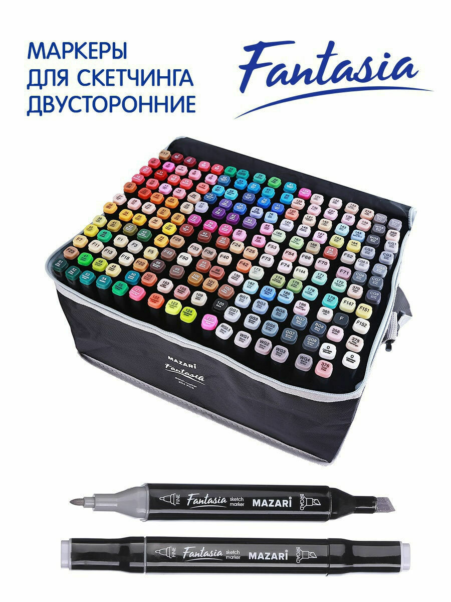 Набор маркеров для скетчинга двусторонних FANTASIA,204цв.(в комплекте 2маркера-блендера)