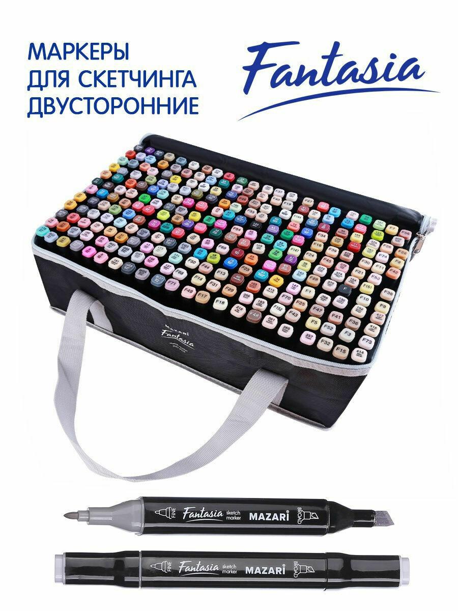 Набор маркеров для скетчинга двусторонних FANTASIA, 262 цв.(блендер в наборе)
