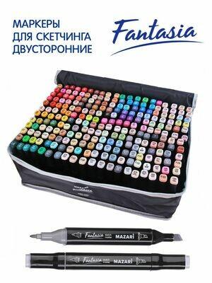 Набор маркеров для скетчинга двусторонних FANTASIA, 240 цв.(в комплекте2маркера-блендера)