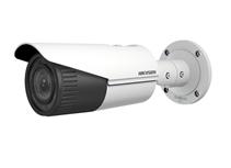 Hikvision - Network surveillance camera