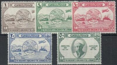 Norway 1946 5k Violet King Haakon VII MUH