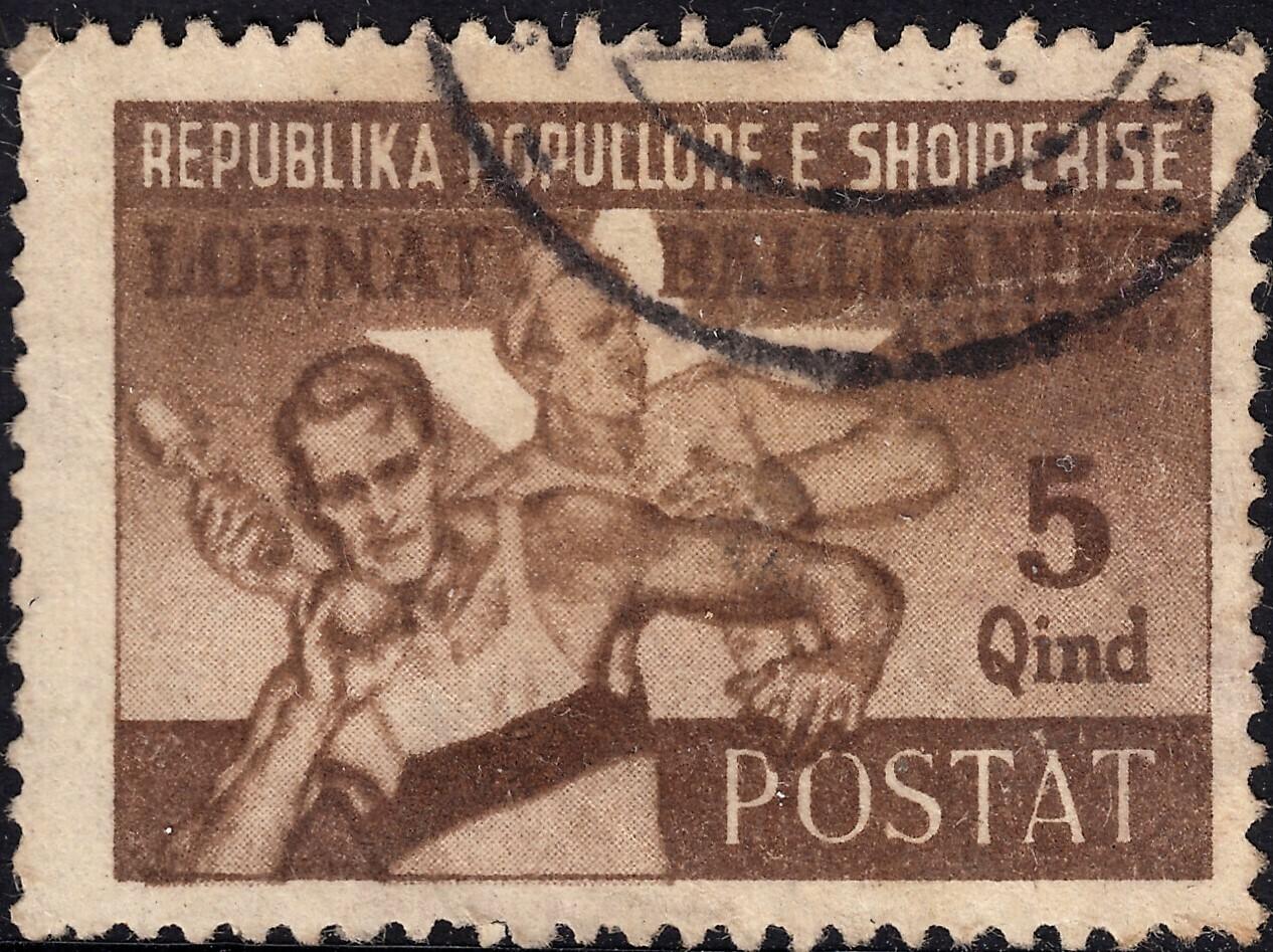 Albania 1946 5q Brown Balkan Games VFU