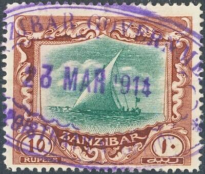 Zanzibar 1913 KGV 10r Green & Brown Fiscally Used