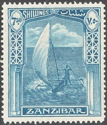 Zanzibar 1936 KGV 7s50 Light Blue MH