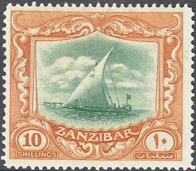 Zanzibar 1936 KGV 10/- Green and Brown MH
