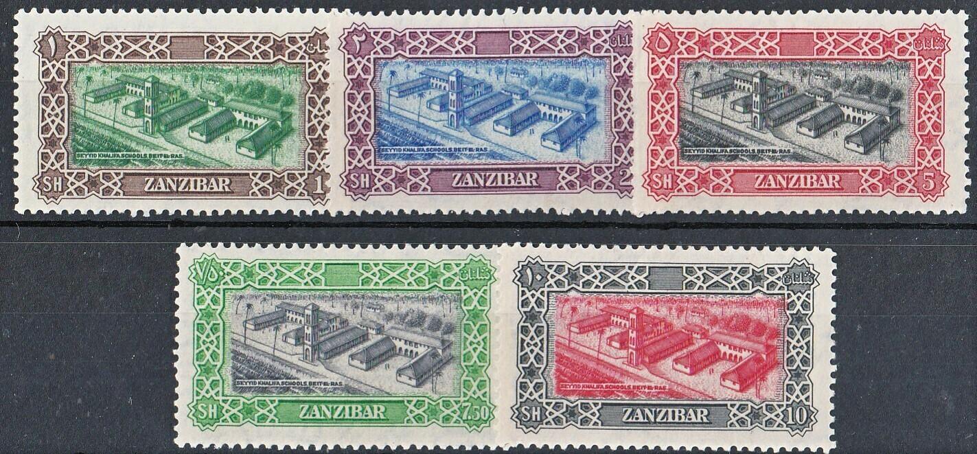 Zanzibar 1952 QEII Seyyid Khalifa Schools High Value Set MH