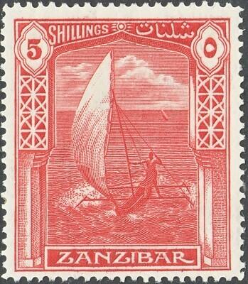 Zanzibar 1936 KGV 5/- Scarlet MH