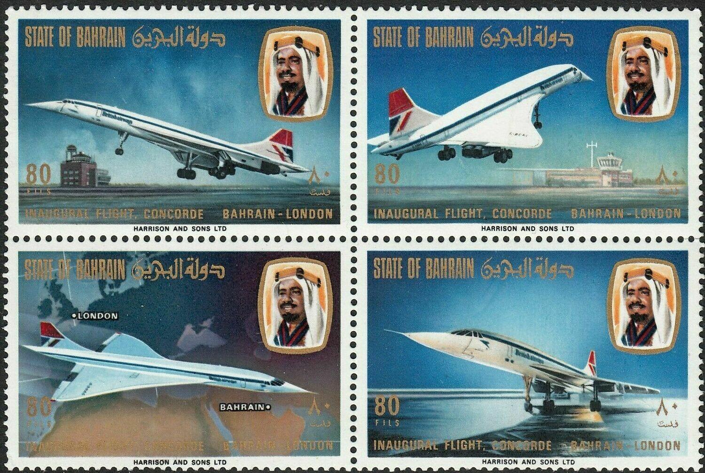 Bahrain 1976 Concorde Se-Tenant Block of 4 MUH