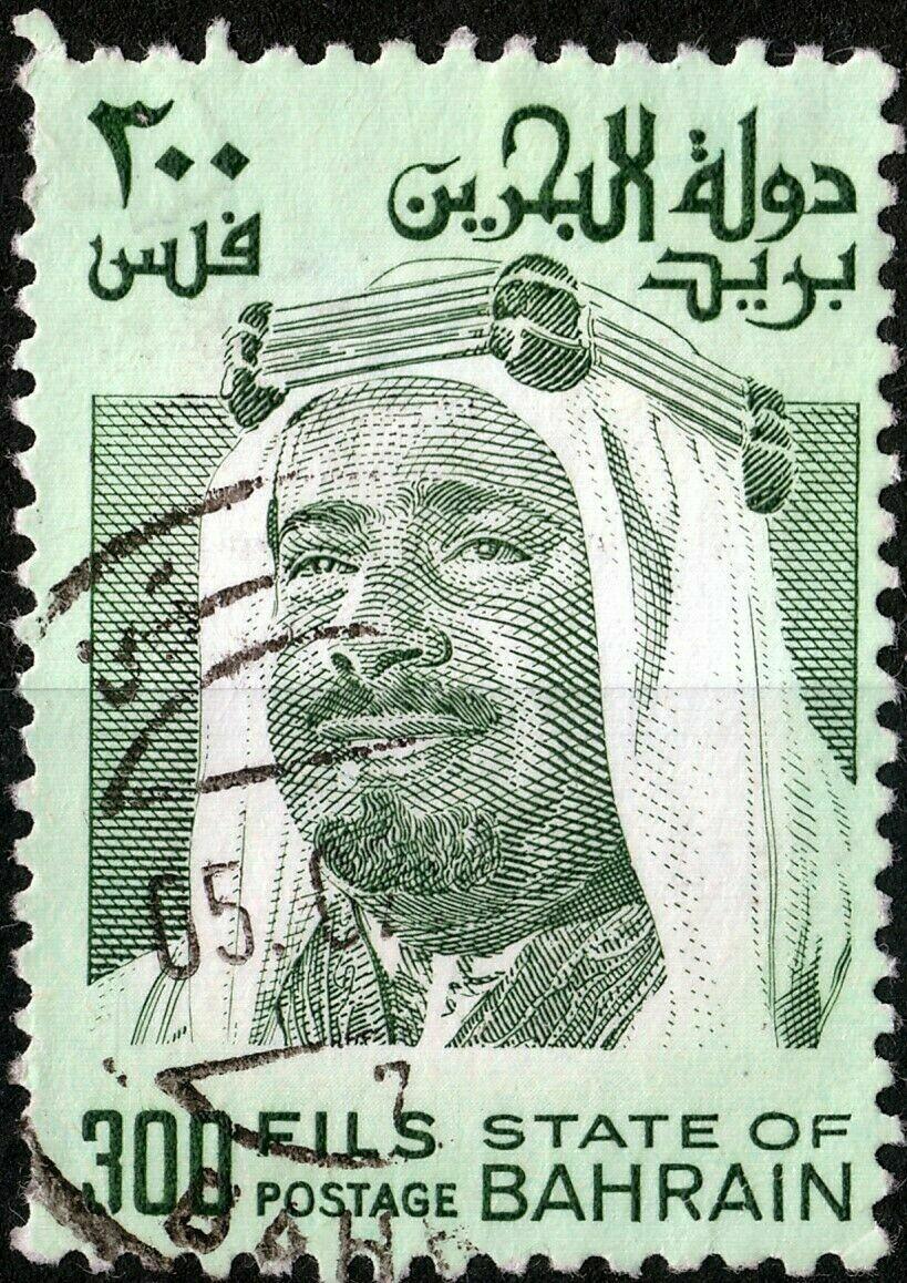Bahrain 1976 300f Green and Pale Green FU