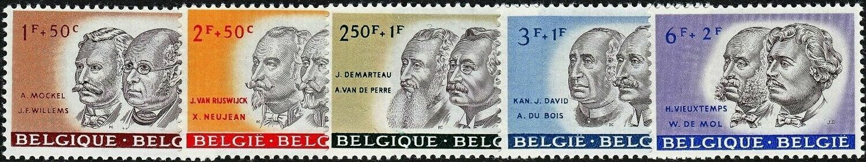 Belgium 1961 Cultural Funds Part Set MUH