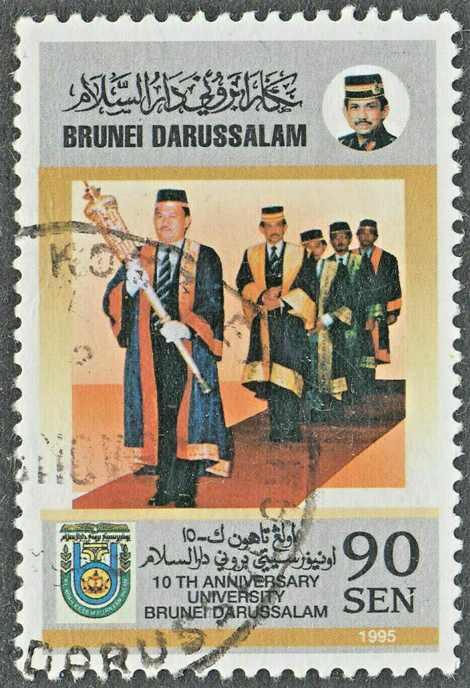 Brunei 1995 90c Sultan Visiting University VFU