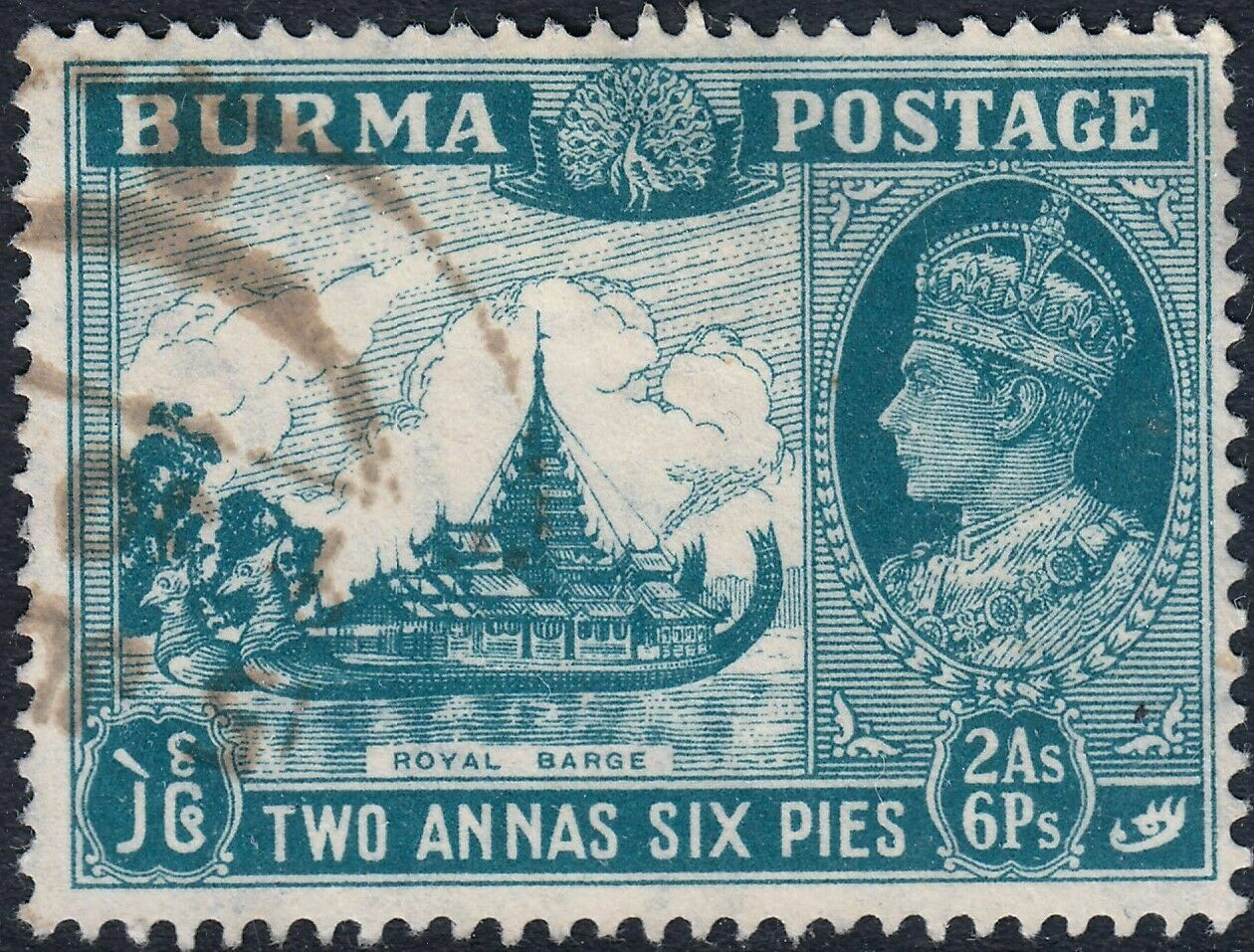 Burma 1946 KGVI 2a 6p Greenish Blue FU