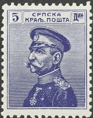 Serbia 1911 5d Violet King Peter I MH