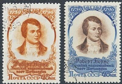 USSR 1956 160th Anniversary of Death Of Robert Burns Set FU