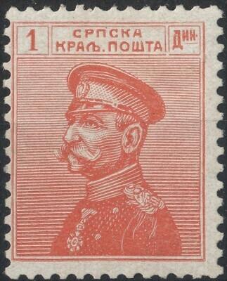 Serbia 1911 1d Orange King Peter I MH