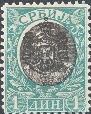 Serbia 1903 1d King Alexander with Shield Overprint MH