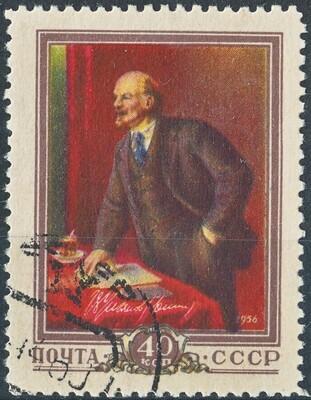USSR 1956 40k 86th Birth Anniversary of Vladimir Lenin FU