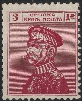 Serbia 1911 3d Lake King Peter I MH