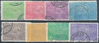 Serbia 1904 Coronation Set VFU