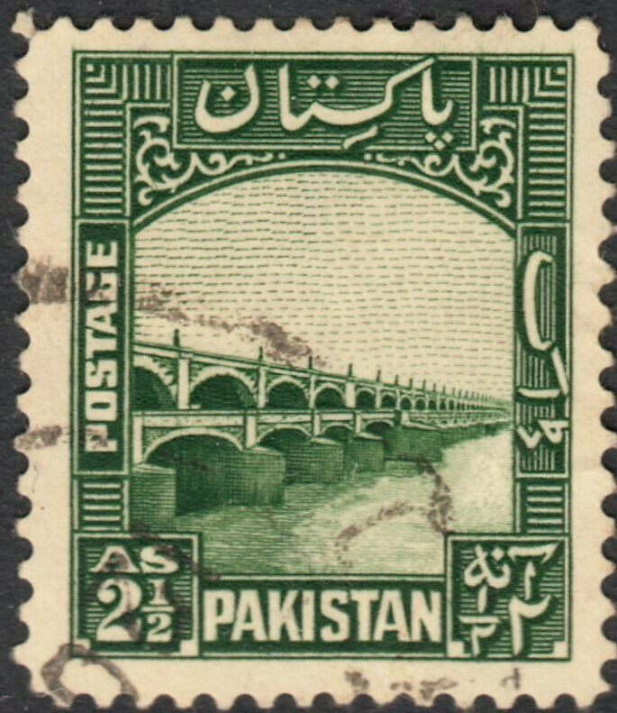Pakistan 1948 2½a Lloyds Barrage VFU
