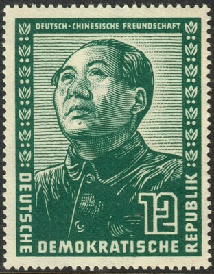 Germany (East) 1951 12pf Green Friendship with China Mao Tse-Tung MUH