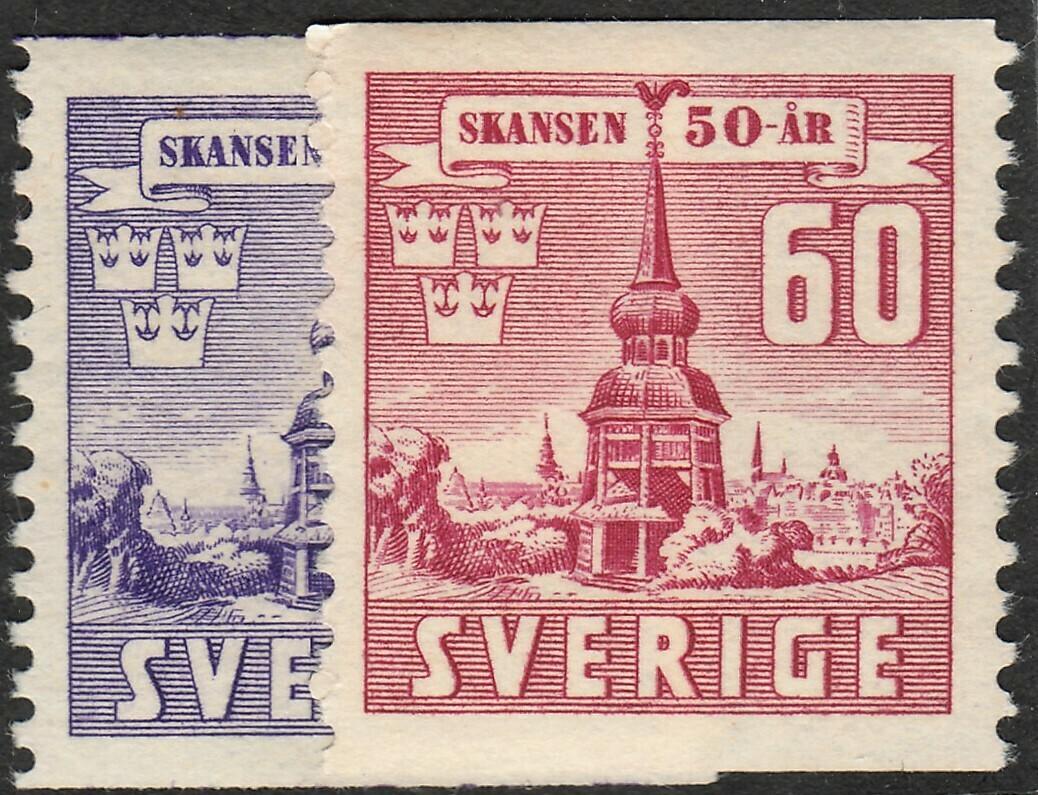 Sweden 1941 Skansen Museum Set MH - See Notes