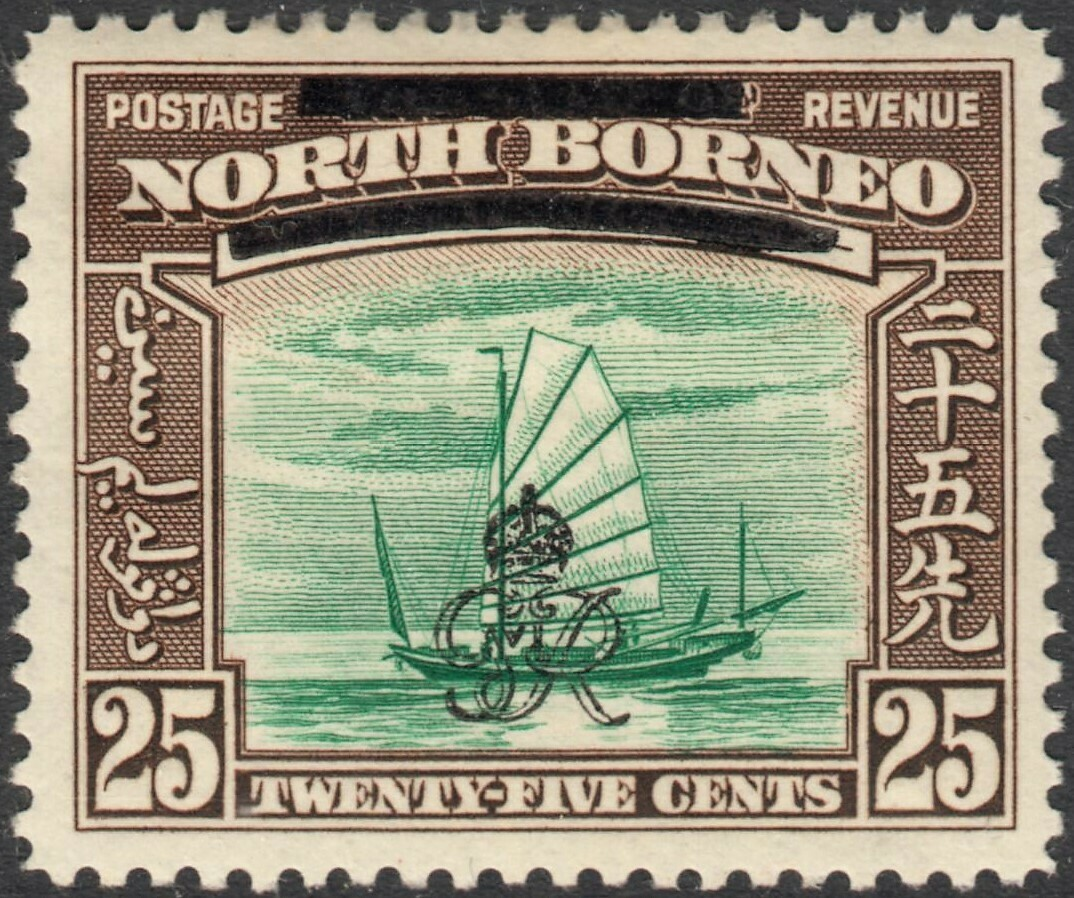North Borneo 1947 25c Green & Chocolate with Broken Bar at Right MHR